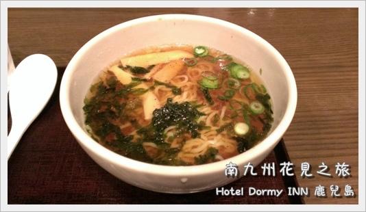 Dormy INN18.jpg