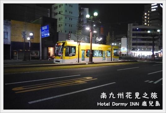 Dormy INN19.JPG