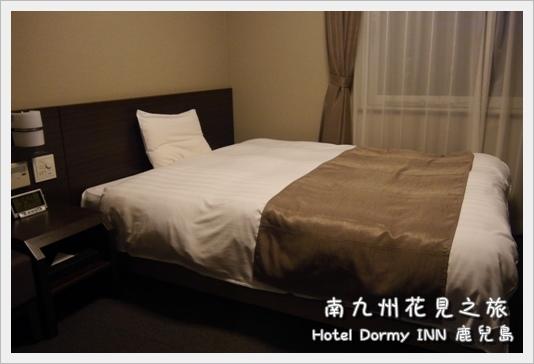 Dormy INN21.JPG