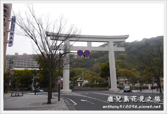 Kagoshima04.JPG