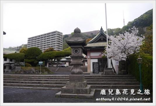 Kagoshima06.JPG