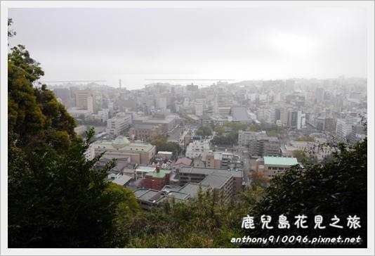 Kagoshima26.JPG