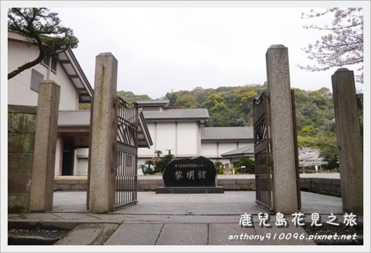Kagoshima32.JPG
