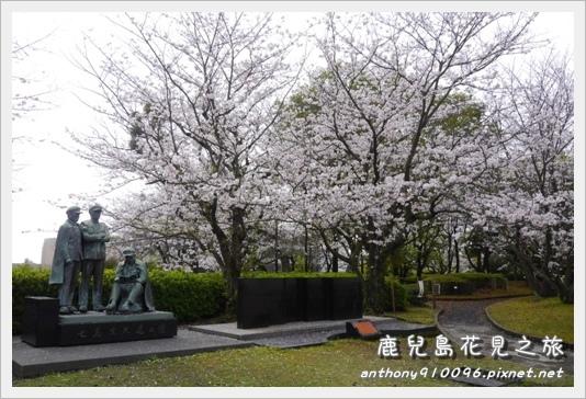 Kagoshima36.JPG