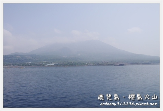 Sakurashima01.JPG