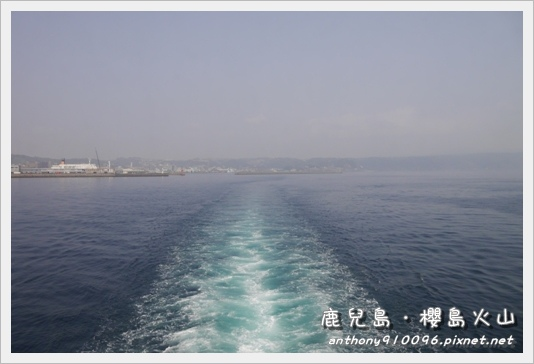 Sakurashima02.JPG
