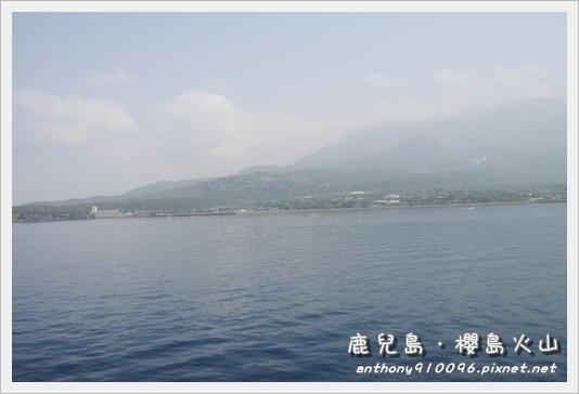 Sakurashima13.JPG