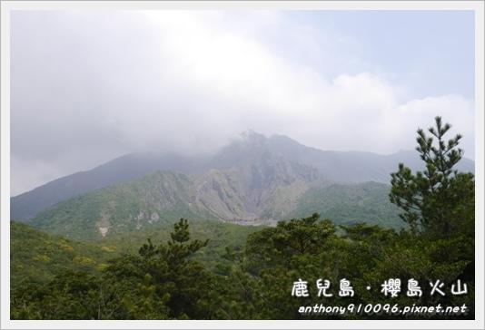 Sakurashima26.JPG
