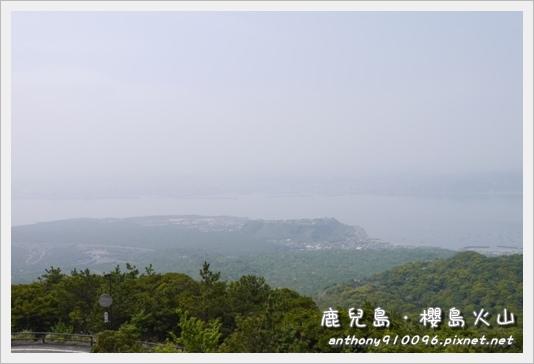 Sakurashima27.JPG