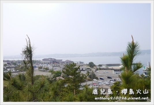 Sakurashima29.JPG