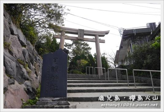 Sakurashima30.JPG