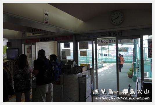 Sakurashima32.JPG