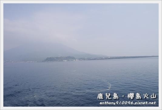 Sakurashima34.JPG