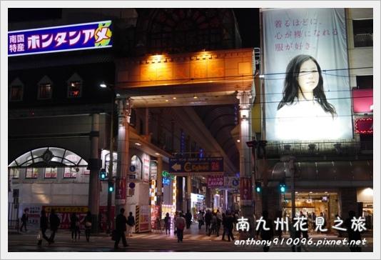 ishibashi24.JPG
