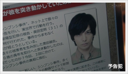 Yokokuhan02.jpg