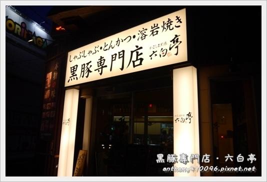 ishibashi16.JPG
