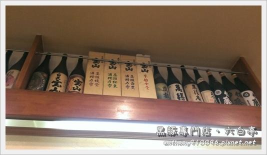 ishibashi18.jpg