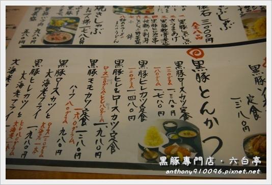 ishibashi19.JPG