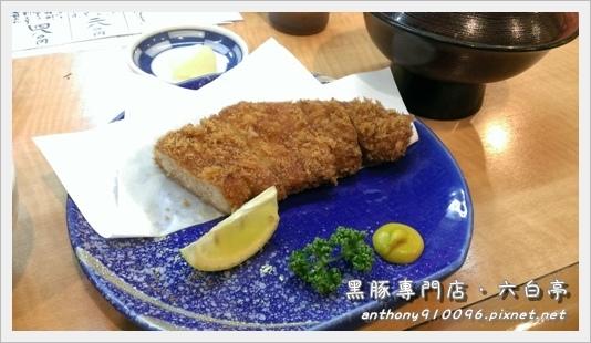 ishibashi21.jpg
