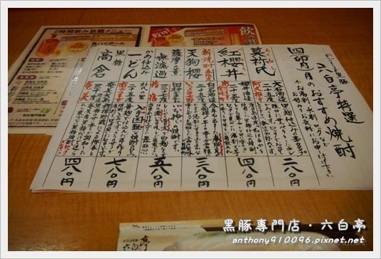 ishibashi32.JPG
