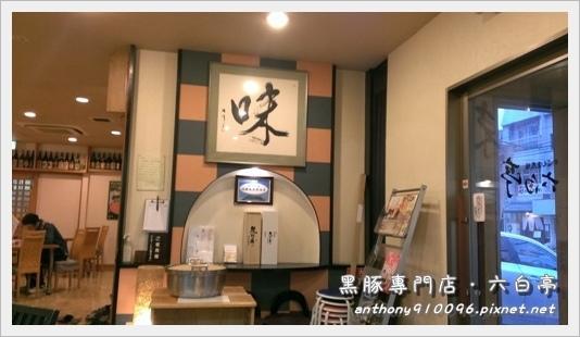 ishibashi33.jpg