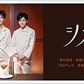 shimeshi.jpg