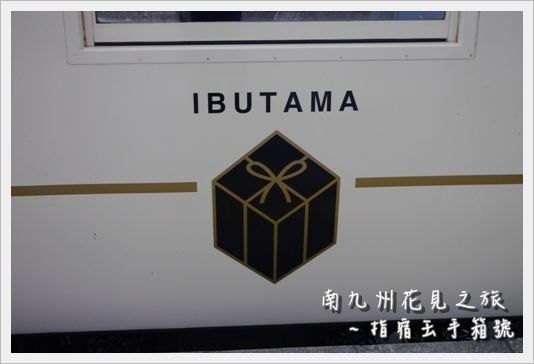 ibutama06.JPG