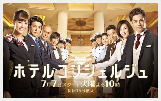 hotel_2015.jpg