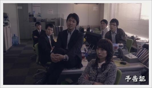 YokokuhanF03.jpg