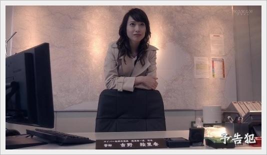 YokokuhanF06.jpg