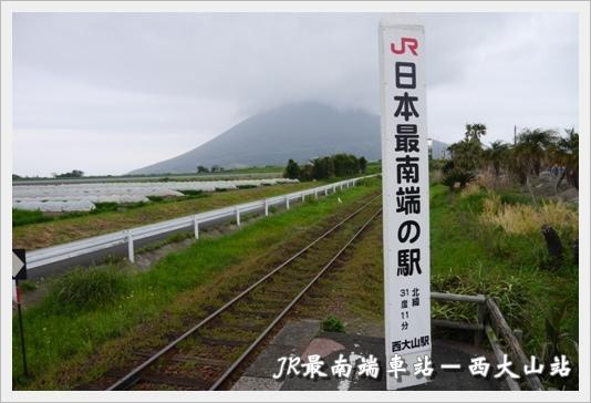 Nishioyama01.JPG