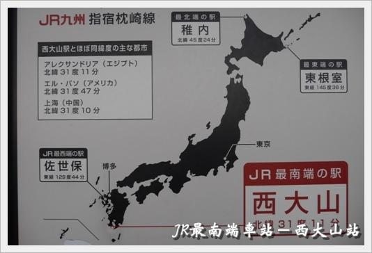 Nishioyama04.JPG