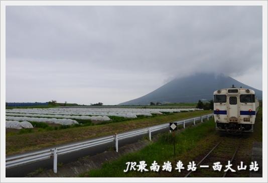 Nishioyama05.JPG