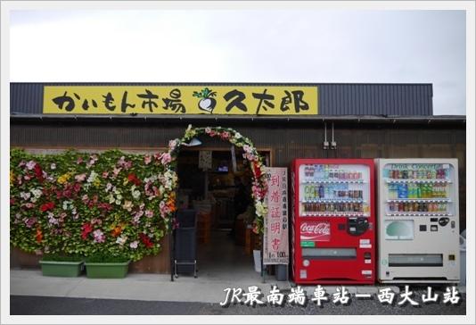 Nishioyama08.JPG