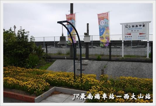Nishioyama13.JPG