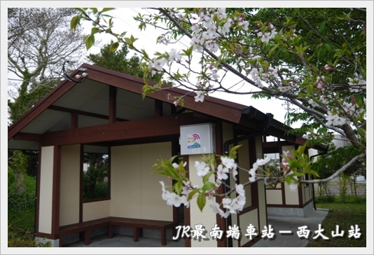 Nishioyama18.JPG
