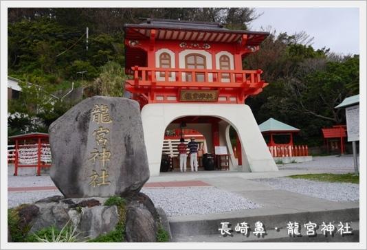 Nagasakibana01.JPG
