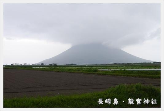 Nagasakibana03.JPG