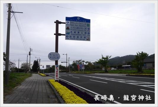 Nagasakibana04.JPG