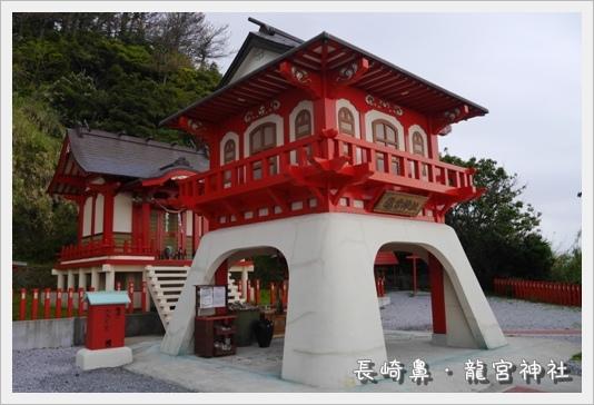 Nagasakibana08.JPG