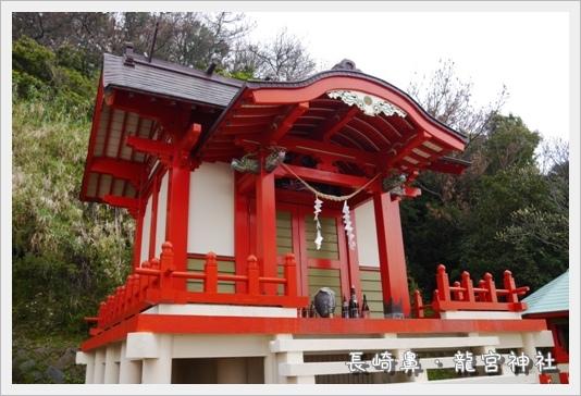 Nagasakibana10.JPG
