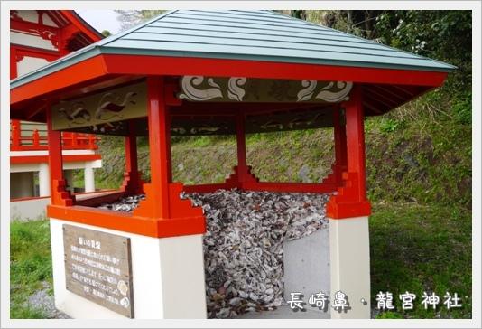 Nagasakibana15.JPG