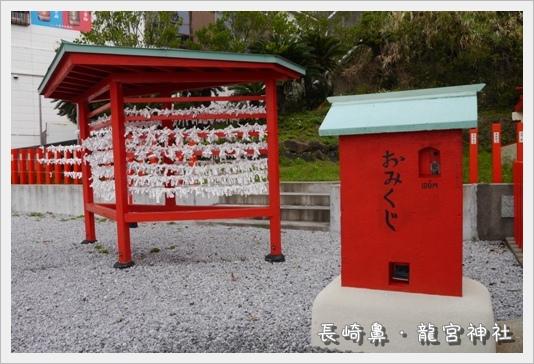 Nagasakibana17.JPG