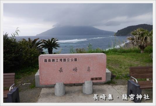 Nagasakibana18.JPG