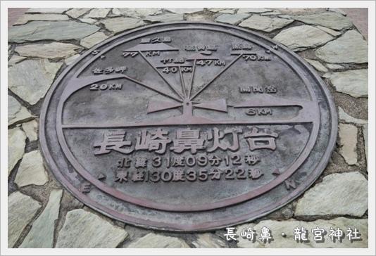 Nagasakibana19.JPG