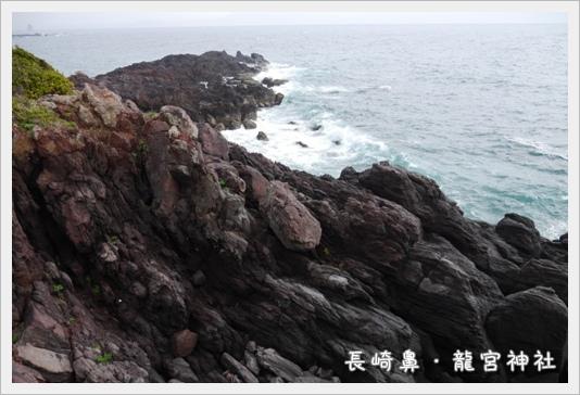 Nagasakibana22.JPG