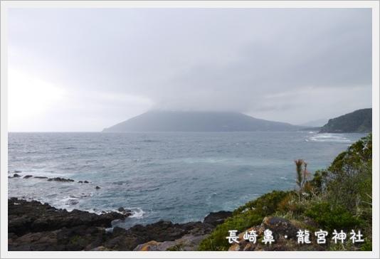 Nagasakibana26.JPG