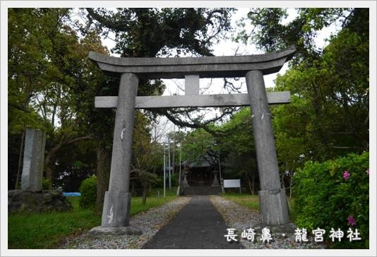 Nagasakibana28.JPG