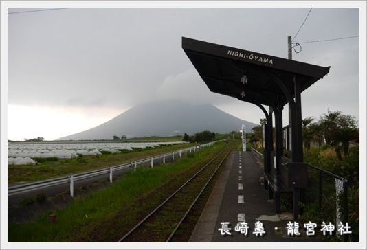 Nagasakibana29.JPG
