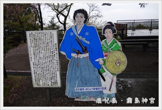 kirishima08.JPG